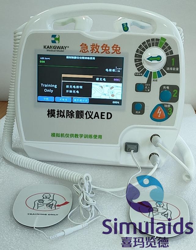 急救兔兔 模拟除颤仪AED,电除颤训练仪