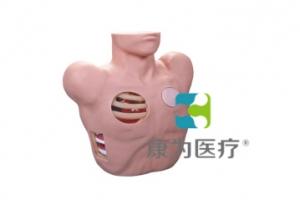 """""""康为医疗""""胸腔穿刺引流模型"""