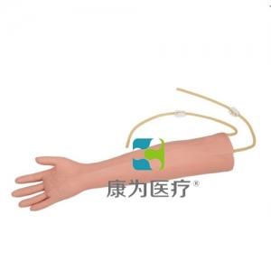 """""""康为医疗""""高级老年人静脉穿刺训练模型"""