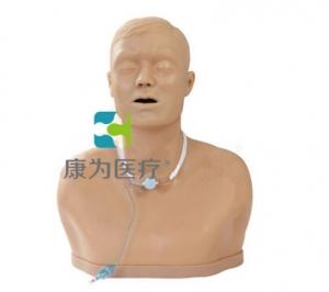 """""""康为医疗""""老年人气管切开术护理模型"""