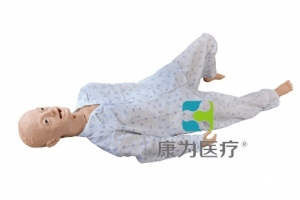"""""""康为医疗""""老年护理与老年CPR心肺复苏标准化模拟病人(男性)"""