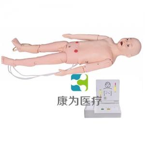 """""""康为医疗""""全功能五岁儿童高级标准化模拟病人(护理、CPR、听诊三合一)"""