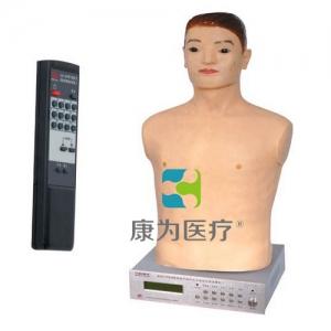 """""""康为医疗""""数字遥控式电脑胸部心肺听诊标准化模拟病人"""