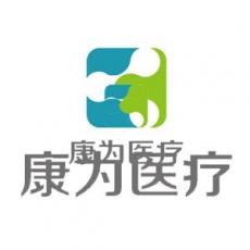 江苏高智能医学综合急救模拟系统
