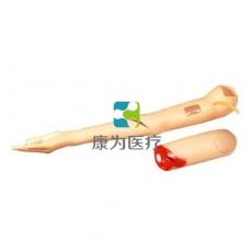 控制出血手臂模型