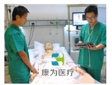 江苏超级标准化模拟病人 30000 (综合)