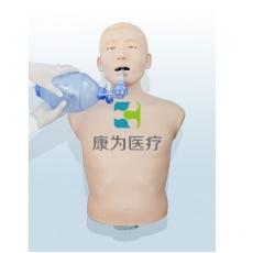 """""""康为医疗""""气管插管训练模型"""