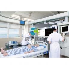 """""""康为医疗""""高级生命支持智能模拟训练系统"""