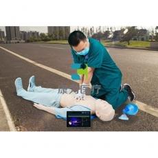 """""""康为医疗""""心肺复苏智能模拟训练系统C30"""