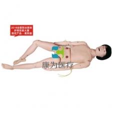 """""""康为医疗""""成人气管切开吸痰及护理模型(大赛产品)"""