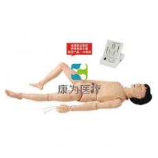"""""""康为医疗""""口腔护理模型(高级成人护理及CPR模拟人)大赛精品"""