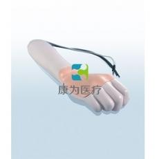 """江苏""""康为医疗""""手背静脉输液训练模型"""