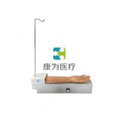 """江苏""""康为医疗"""" 全功能旋转式皮内注射及静脉穿刺手臂模型"""