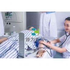 """江苏""""康为医疗""""基础护理综合模拟训练系统"""