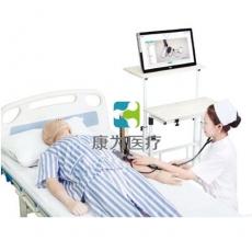 """江苏""""康为医疗""""生命体征评估智能模拟训练系统"""