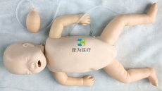"""""""康为医疗""""移动交互式婴儿心肺复苏模拟人(新品)"""