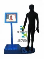 """""""康为医疗""""蒙医多媒体人体穴位交互数字平台"""