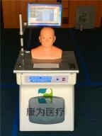 """南京""""康为医疗""""TCM3384中医头部针灸穴位训练考评系统"""
